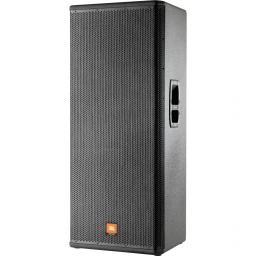 JBL MRX525 Speaker